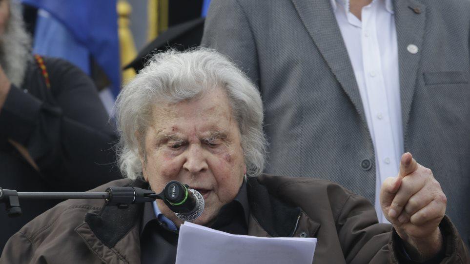 Το μήνυμα του Μίκη Θεοδωράκη στο συλλαλητήριο στο Σύνταγμα
