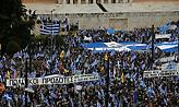 To χρονικό και τα επεισόδια στο μεγάλο συλλαλητήριο για τη Μακεδονία (pics)
