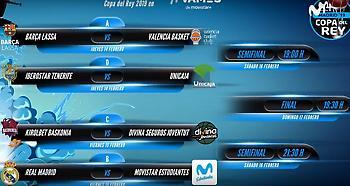 Χωρίς ντέρμπι… στην αρχή το Final 8 της Ισπανίας