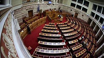 Τετάρτη – Πέμπτη στην Ολομέλεια της Βουλής η Συμφωνία των Πρεσπών