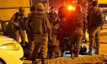 Δυτική Όχθη: «Εξουδετερώθηκε» Παλαιστίνιος που επιτέθηκε με μαχαίρι σε Ισραηλινό στρατιώτη