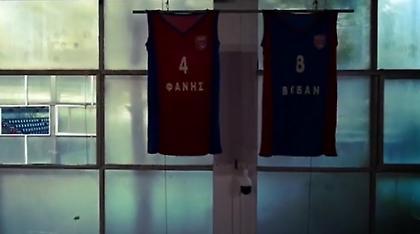 Το συγκινητικό βίντεο για το «αντίο» του Πανιωνίου στο κλειστό της οδού Αρτάκης