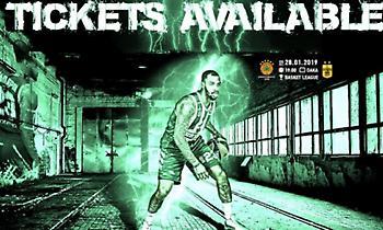 «Πράσινη» ενημέρωση για τα εισιτήρια με Άρη