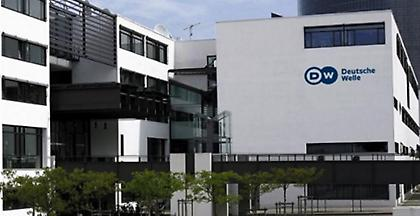 Deutsche Welle για Ελλάδα-ΠΓΔΜ: Απαιτούνται μέτρα οικοδόμησης εμπιστοσύνης