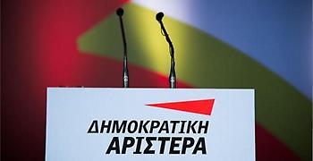 Η ΔΗΜΑΡ διαψεύδει σενάρια συνεργασίας με τον ΣΥΡΙΖΑ