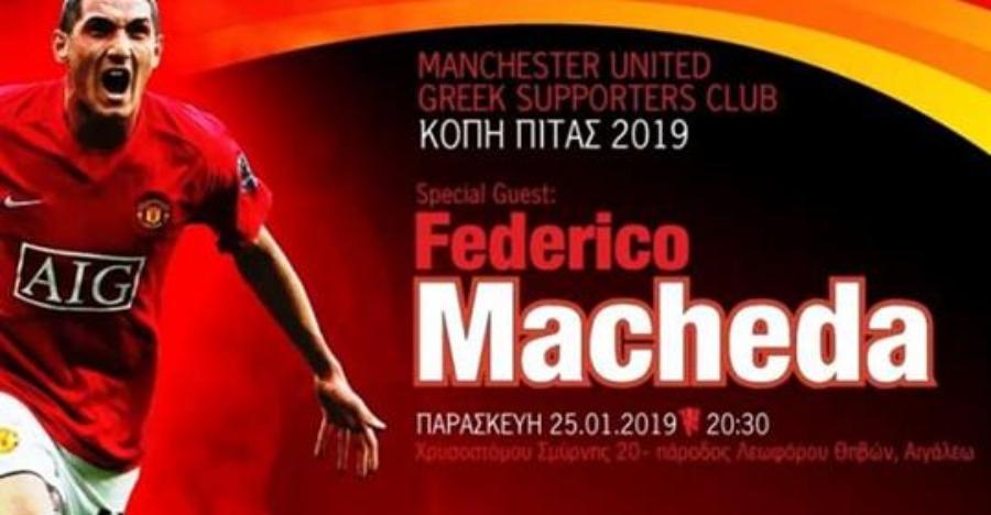 Κόβει πίτα με Άρσεναλ και... Μακέντα το Manchester United Greek Supporters Club!