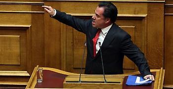 Επίθεση Γεωργιάδη κατά ΣΥΡΙΖΑ, Μπόλαρη και Κουντουρά