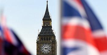 Εξωδικαστικός συμβιβασμός Λονδίνου - αγωνιστών της ΕΟΚΑ