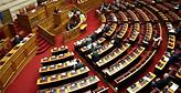 Live η συζήτηση στην Βουλή ενόψει της ψηφοφορίας για τις Πρέσπες