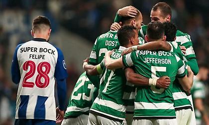 Η πρώτη «κούπα» της σεζόν στη Σπόρτινγκ Λισσαβόνας!
