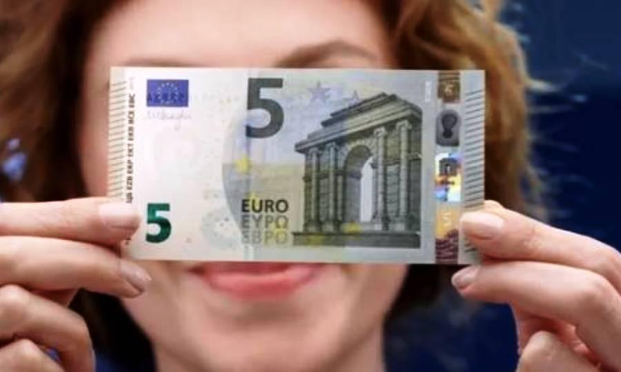 Για 5 ευρώ κάνεις έτσι; (video)