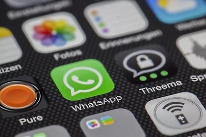 What's app: Με αυτό το κόλπο μπορείτε να δείτε σε ένα κινητό μηνύματα που έχουν διαγραφεί