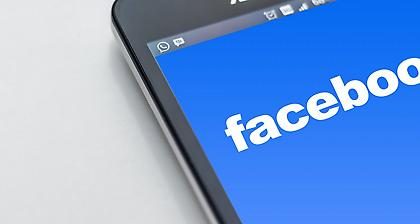 Facebook: Έρχεται μεγάλη αλλαγή στις 25 Φλεβάρη – Τέλος η εφαρμογή που είχε πιστέψει ο Ζούκενμπεργκ