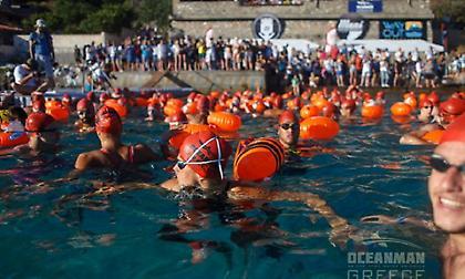 Oceanman: Η γιορτή της ανοικτής θάλασσας επιστρέφει – Άνοιξαν οι εγγραφές