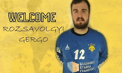 Ανακοίνωσε Γκέργκο η ΑΕΚ
