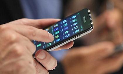 Κινητό τηλέφωνο: Αν δεις αυτό το σημάδι τότε η συσκευή σου παρακολουθείται