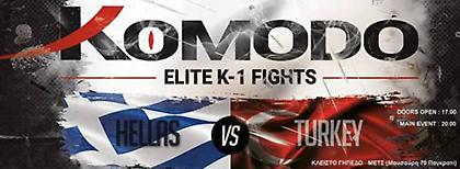 Αυτοί είναι οι Τούρκοι αντίπαλοι των Ελλήνων στο Komodo