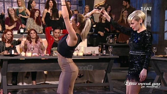 Στην υγειά μας ρε παιδιά: Τα δύο τσιφτετέλια με πρωταγωνίστρια την Ράνια Κωστάκη (video)