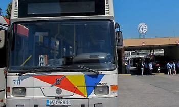 Λεωφορείο ΟΑΣΘ: Προσφέρει υπηρεσίες «χαμάμ» και γίνεται viral