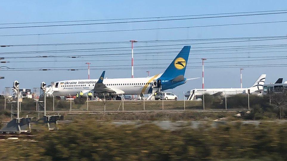 Συναγερμός στο «Ελ. Βενιζέλος»: Ύποπτο υγρό καθήλωσε ουκρανικό αεροσκάφος