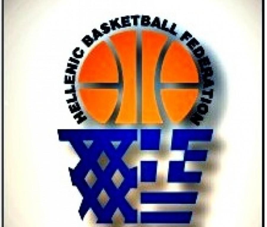 Στα Χανιά το φάιναλ φορ του Κυπέλλου μπάσκετ γυναικών