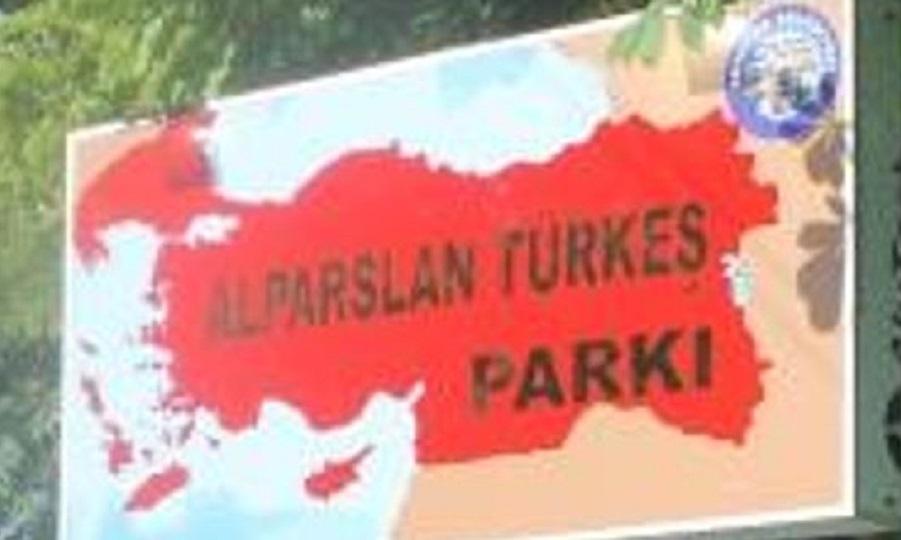 Νέα πρόκληση: Χάρτης απεικονίζει ως τουρκικές Θράκη, Κύπρο και νησιά Αιγαίου (pics)