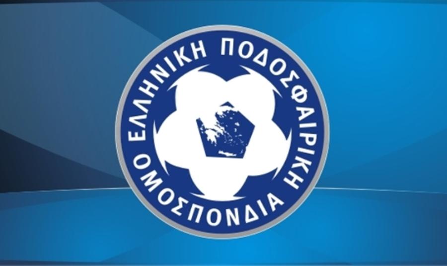 00b8658dc61 Προχωράει το VAR, διαγωνισμός από την ΕΠΟ - Ποδόσφαιρο - Ελλάδα ...