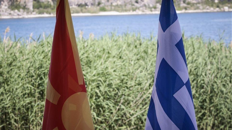 Η Ελλάδα έστειλε στα Σκόπια τη ρηματική διακοίνωση
