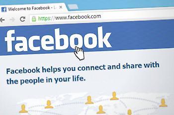 Μεγάλο πρόβλημα με το Facebook από το πρωί της Πέμπτης – Τι έχει συμβεί