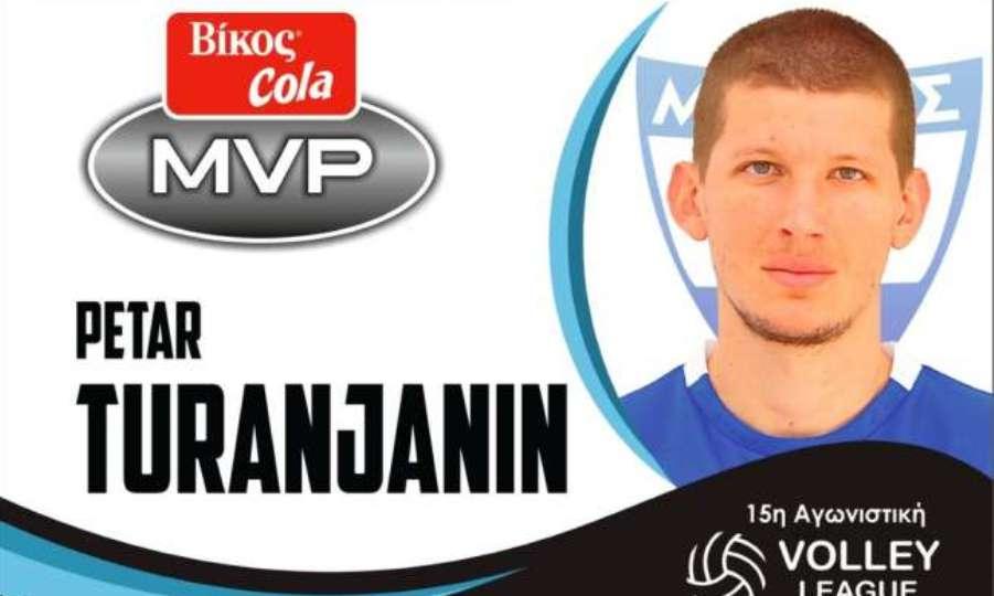 Πολυτιμότερος ο Τουράνιανιν στη Volley League