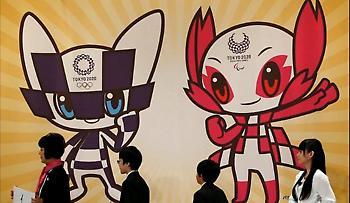 Ολυμπιακοί Αγώνες 2020: Απίθανο από τι θα είναι φτιαγμένα τα μετάλλια (pics)