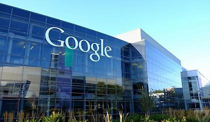Η εφαρμογή της Google με την οποία παρακολουθείς τη σύζυγό σου