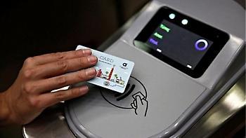 Υπουργείο Μεταφορών: Ηλεκτρονικό εισιτήριο στις αστικές συγκοινωνίες και τα ΚΤΕΛ