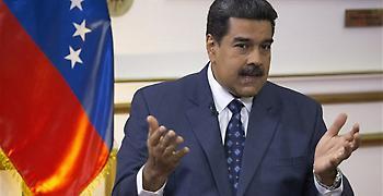 Μπλόκο στην βοήθεια με στρατό στα σύνορα με την Κολομβία εξετάζει ο Μαδούρο