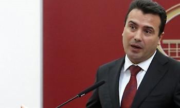 Ζάεφ: «Στην Αθήνα θα έρθω με αεροσκάφος που θα γράφει 'Δημοκρατία της Βόρειας Μακεδονίας'»