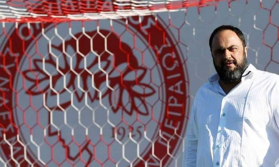 Ολυμπιακός: «Καταγγελίες για προσπάθεια προβοκάτσιας στο ντέρμπι με την ΑΕΚ»