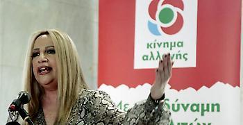 Γεννηματά: Ναυάγησε η απόπειρα Τσίπρα να λεηλατήσει το ΚΙΝΑΛ