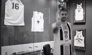 Η φανέλα του ΠΑΟΚ για τον τελικό και το μήνυμα του Τέπιτς (video)