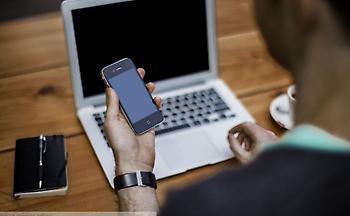 Κινητά τηλέφωνα: Δείτε ποιες συσκευές εκμπέμπουν την μεγαλύτερη ακτινοβολία