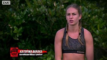 Survivor: Μπαίνει η Κατερίνα Δαλάκα στο παιχνίδι – Προκαλούν ξανά οι Τούρκοι! (vids)