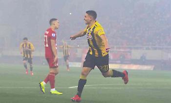 LIVE: Ολυμπιακός - ΑΕΚ 0-1