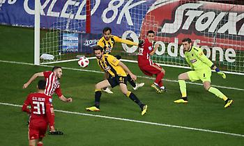LIVE: Ολυμπιακός - ΑΕΚ 4-1 (Τελικό)