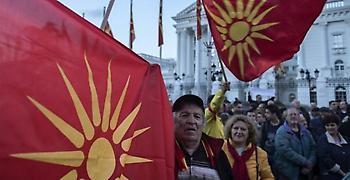 Ταξιδιωτική οδηγία Βουλγαρίας για πιθανή τρομοκρατική επίθεση στα Σκόπια