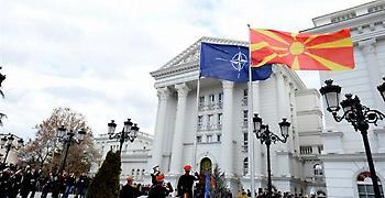 Η Βόρεια Μακεδονία, η ένταξη στο ΝΑΤΟ και η επόμενη μέρα