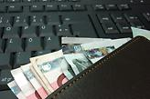 Καθαρά Δευτέρα: Πώς θα πληρωθείς αν δουλέψεις
