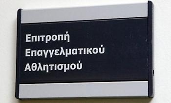 Πρώην αθλητικός δικαστής ανέλαβε νέος πρόεδρος στην ΕΕΑ
