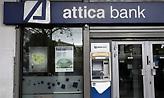 Attica Bank: «Άδικη η στοχοποίηση. Με αυστηρά κριτήρια τα δάνεια προς Πολάκη»