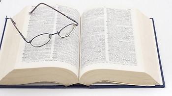 Τρεις ελληνικές λέξεις που όλοι νομίζουν ότι είναι λάθος, αλλά είναι ολόσωστες