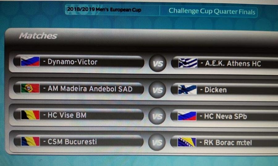 «Βλέπει» τελικό και πάλι η ΑΕΚ!