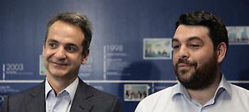 Ανακοινώνει σήμερα η ΝΔ τους 15 υποψήφιους ευρωβουλευτές - Κυρίως νέα πρόσωπα